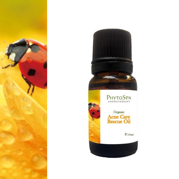 有機暗瘡修護精華油 10ml